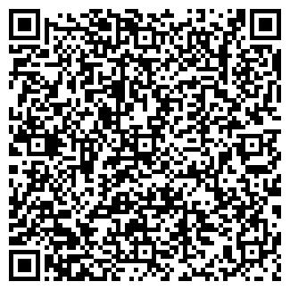 QR-код с контактной информацией организации АЛЬЯНС-СТРОЙ