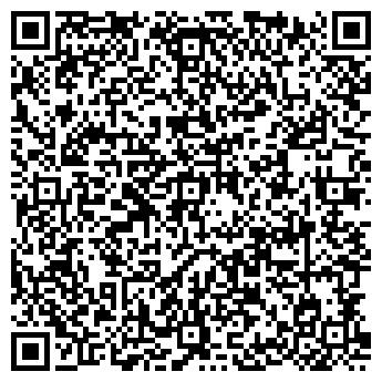 QR-код с контактной информацией организации М.Ю ТРЭВЕЛ
