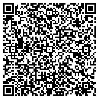 QR-код с контактной информацией организации МЕЧТА-1