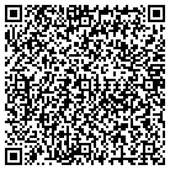 QR-код с контактной информацией организации ТЕЛЕВИДЕОСЕРВИС