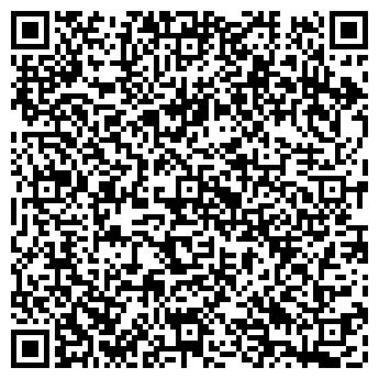 QR-код с контактной информацией организации АПРИОРИ ФИРМА, ООО