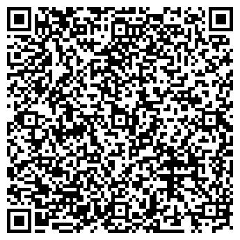 QR-код с контактной информацией организации ЦЕНТР ДЕЛОВЫХ УСЛУГ