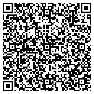 QR-код с контактной информацией организации РОСТОК И КО