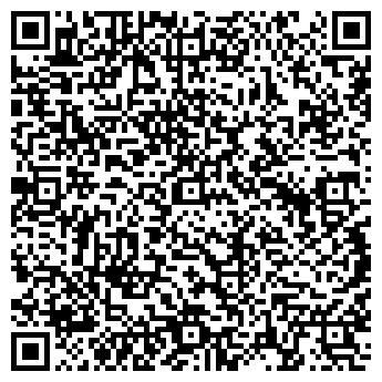 QR-код с контактной информацией организации ПРОКОПОВИЧ Л. В.