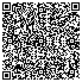 QR-код с контактной информацией организации РАЙТЕР-ПЛЮС