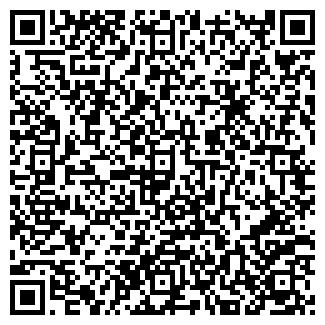 QR-код с контактной информацией организации АКДВ-ПЛЮС