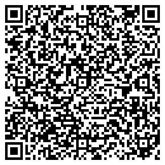 QR-код с контактной информацией организации АТЕЛЬЕ № 1