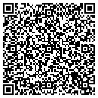QR-код с контактной информацией организации МАЙГА, ТОО