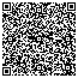 QR-код с контактной информацией организации ТАНЯ
