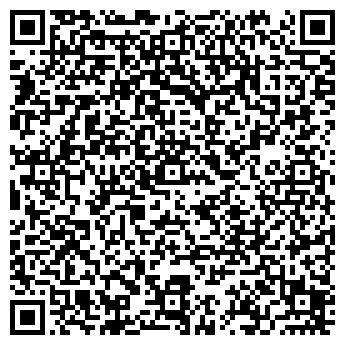 QR-код с контактной информацией организации ЛАСКЕВИЧ Г. Х.
