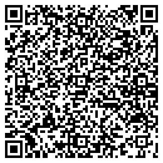 QR-код с контактной информацией организации ЭКОГЕЯ