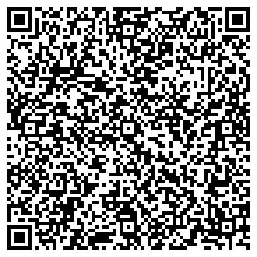 QR-код с контактной информацией организации ЧЕРНЯХОВСКИЙ КОЖЕВЕННЫЙ ЗАВОД
