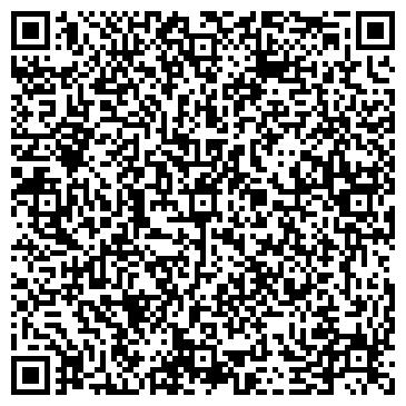 QR-код с контактной информацией организации ОПЫТНЫЙ СПЕЦИАЛИЗИРОВАННЫЙ ЗАВОД Г. ЧУДОВО