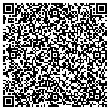 QR-код с контактной информацией организации ОАО «БЭТ» ЧУДОВСКИЙ ЗАВОД ЖЕЛЕЗОБЕТОННЫХ ШПАЛ
