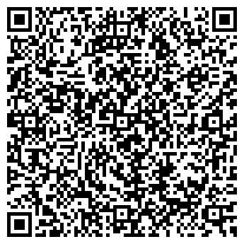 QR-код с контактной информацией организации КОММУНАР СПК МОЛОКОЗАВОД