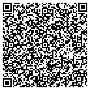 QR-код с контактной информацией организации ТЕПЛОИЗОЛЯЦИЯ, ООО