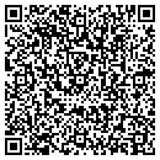 QR-код с контактной информацией организации ЧЕБСАРА, ТОО