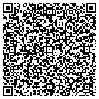 QR-код с контактной информацией организации УЧРЕЖДЕНИЕ ОЕ 256/17