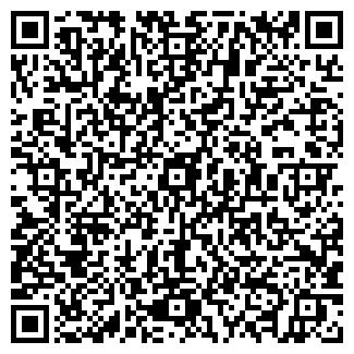 QR-код с контактной информацией организации ВАЖСКИЙ ЛПХ