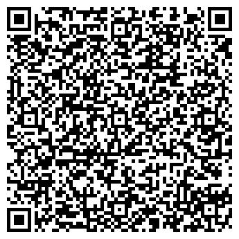 QR-код с контактной информацией организации ТАРНЯНСКОЕ ЛЕСНИЧЕСТВО