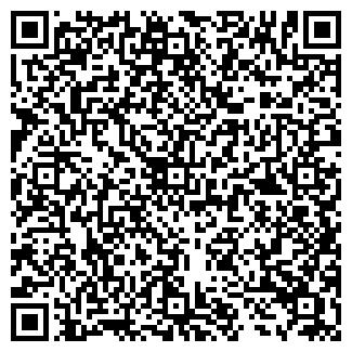 QR-код с контактной информацией организации ШИПУНОВСКОЕ, ТОО