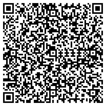 QR-код с контактной информацией организации ВЕРХОПАДЕНЬГСКОЕ, АОЗТ