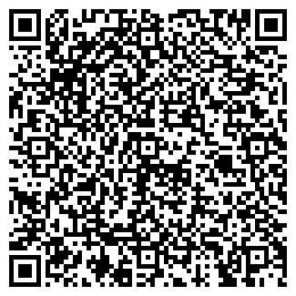 QR-код с контактной информацией организации Avaks