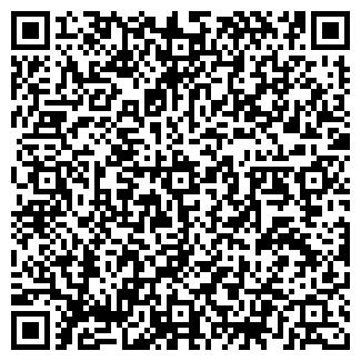 QR-код с контактной информацией организации МОДЕРН - ЛЮКС