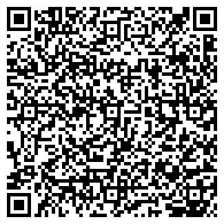 QR-код с контактной информацией организации ИНФОМАСТЕР