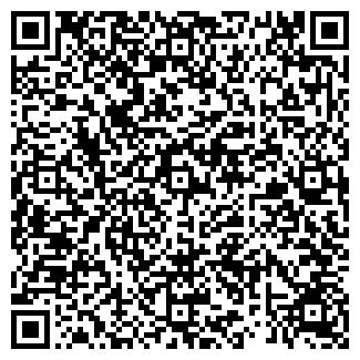 QR-код с контактной информацией организации WELDWEB