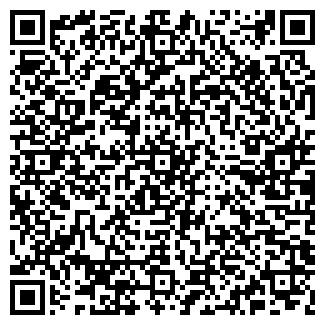 QR-код с контактной информацией организации DSCO