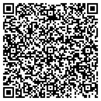 QR-код с контактной информацией организации МАШУК