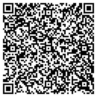QR-код с контактной информацией организации ДАМХУРЦ