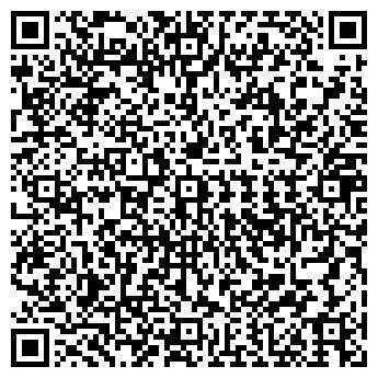 QR-код с контактной информацией организации РОЗА ВЕТРОВ КМВ