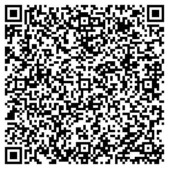QR-код с контактной информацией организации ОРЕХОВАЯ РОЩА