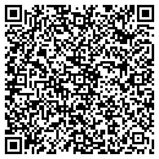 QR-код с контактной информацией организации НАТУРАЛЬНЫЙ ПРОДУКТ