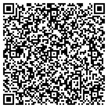 QR-код с контактной информацией организации ХОЛОД-РОЗЛИВ, ООО