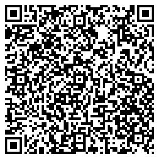QR-код с контактной информацией организации РОЗА ВОСТОКА