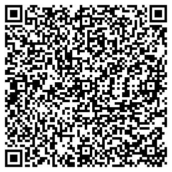 QR-код с контактной информацией организации РОСГАЛАНТЕРЕЯ