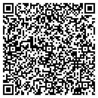 QR-код с контактной информацией организации МУМИЁ