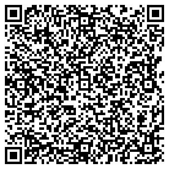 QR-код с контактной информацией организации УДОВИЧЕНКО, ИП
