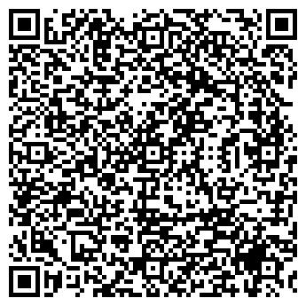 QR-код с контактной информацией организации ТВОРЧЕСТВО, ЗАО