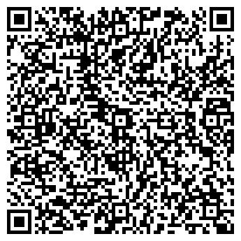 QR-код с контактной информацией организации ЛИНОЛЕУМ НА КМВ