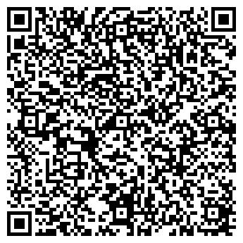 QR-код с контактной информацией организации СТРОЙБЛОК, ТОО