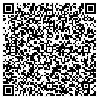 QR-код с контактной информацией организации СТРОЙДЕТАЛЬ-2