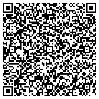 QR-код с контактной информацией организации НАТУРАЛЬНЫЙ КАМЕНЬ ДЛЯ ФАСАДА