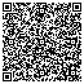 QR-код с контактной информацией организации ПАРИ, АО