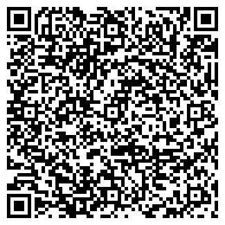 QR-код с контактной информацией организации АРТ - МАСТЕР