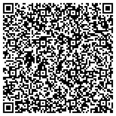 QR-код с контактной информацией организации ПЯТИГОРСКАЯ ИНФОРМАЦИОННАЯ КОМПЬЮТЕРНАЯ КОМПАНИЯ