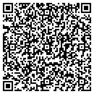 QR-код с контактной информацией организации ТАМИНСК
